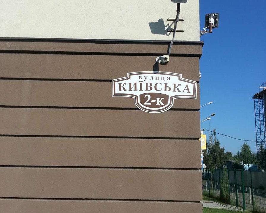 nastennaya_tablichka