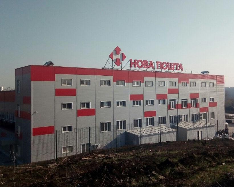 Оформляем терминалы Новой Почты по всей Украине
